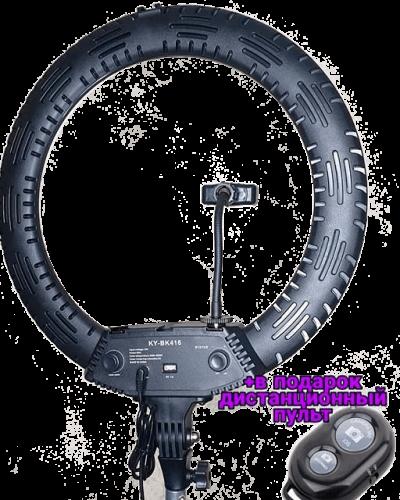 кольцевая-лампа-45-см