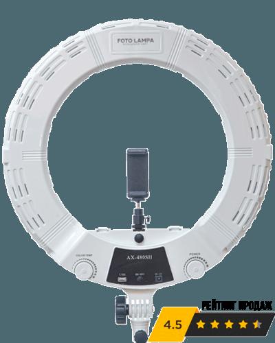 лампа-ax-480-с-рейтингом-продаж