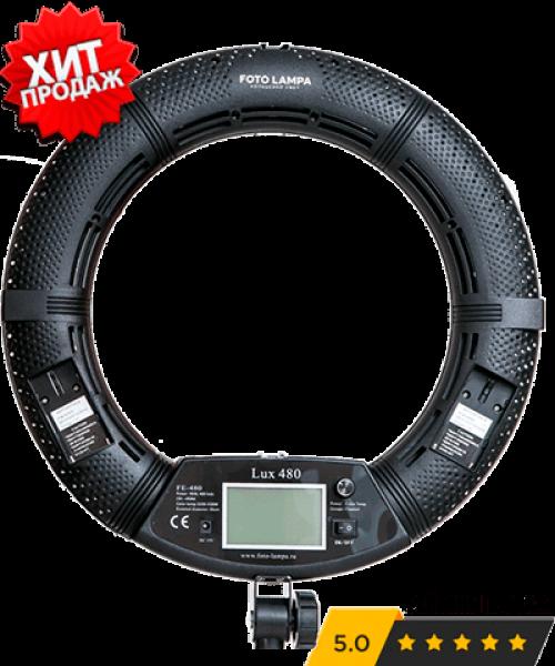 lux-480-с-рейтингом